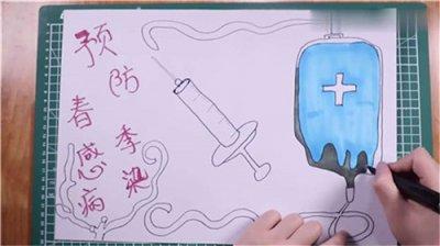 关于一年级防疫有我爱卫同行手抄报图片最新_抗击疫情绘画作品