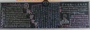 2020国际护士节抗击疫情黑板报简单漂亮