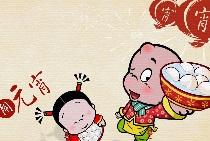 猴年元宵节卡通图片-小破孩过元宵