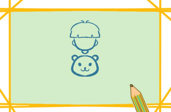 开心的儿童节简笔画要怎么画
