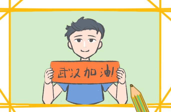 英雄城市武汉简笔画小学生要怎么画
