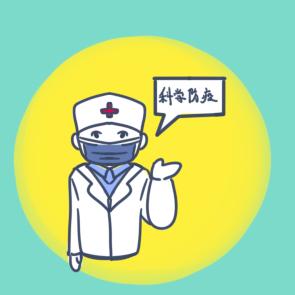 医院的医生简笔画要怎么画
