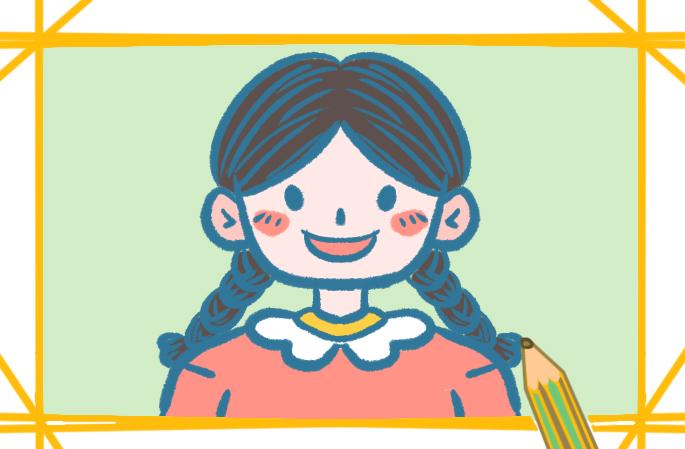 扎著辮子的女孩簡筆畫圖片教程