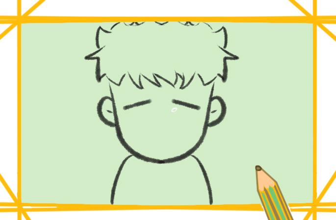 老实的男孩简笔画图片教程