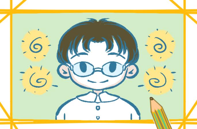 戴眼鏡的男孩上色簡筆畫要怎么畫
