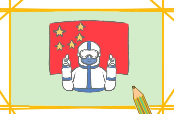 感动中国之逆行者简笔画要怎么画