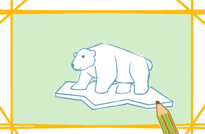 雪白的北极熊小学生简笔画要怎么画