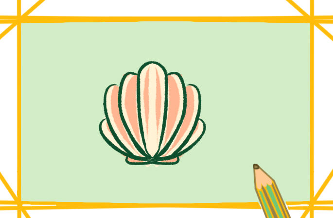 海边的贝壳上色简笔画图片教程