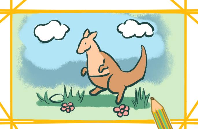 澳大利亞的袋鼠小學生簡筆畫要怎么畫