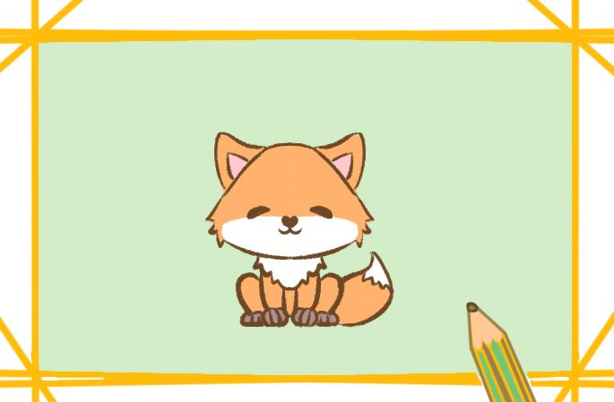 漂亮的小狐狸简笔画图片教程