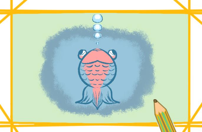好看的金鱼上色简笔画要怎么画