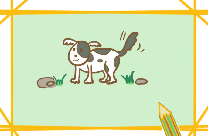 可爱的狗简笔画要怎么画