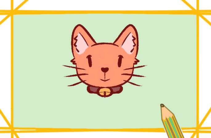 小猫咪上色简笔画要怎么画