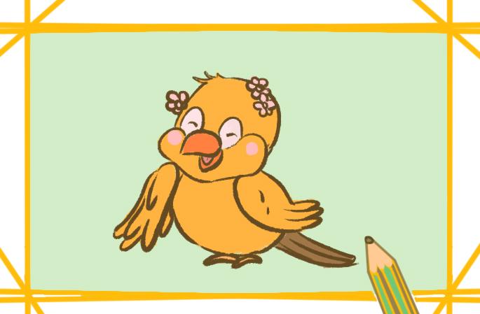 好看的小黄鸟上色简笔画要怎么画