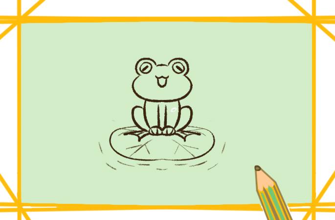 漂亮的青蛙上色简笔画图片教程