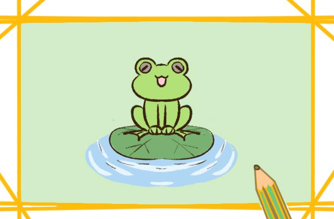 又简单又好看的青蛙简笔画图片教程