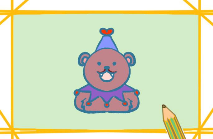 呆萌的熊上色简笔画要怎么画