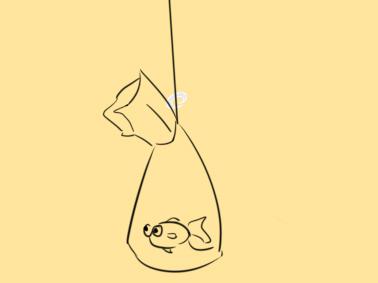 一袋金魚簡筆畫怎么畫