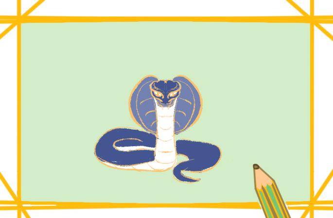可怕的眼镜蛇简笔画要怎么画