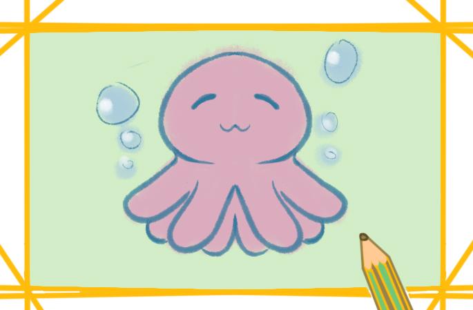 卡通小章鱼上色简笔画图片教程