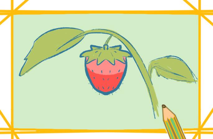 水果之草莓简笔画图片教程
