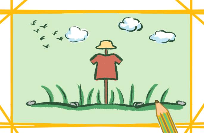 田園上的稻草人簡筆畫教程步驟