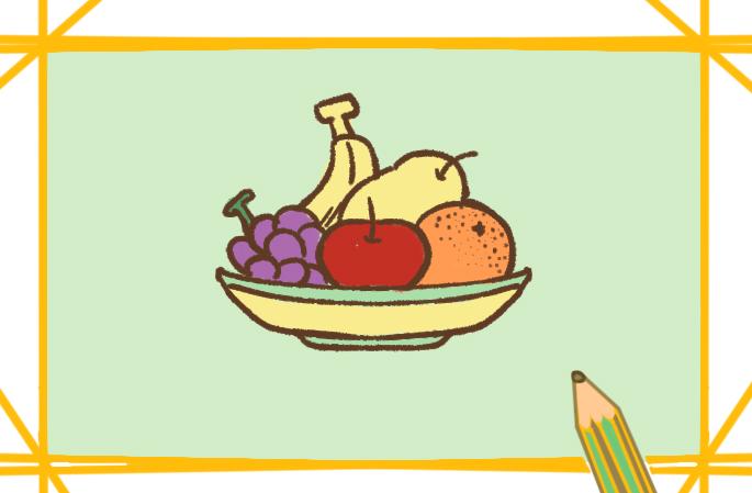 好看的水果盤簡筆畫教程步驟