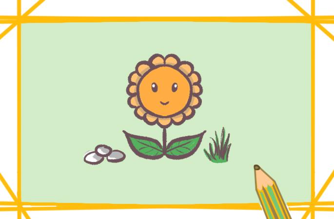 向日葵上色简笔画图片教程