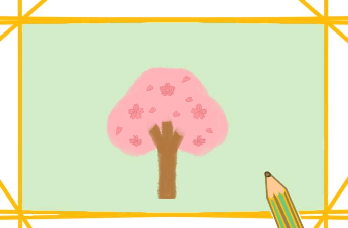 娇小的樱花简笔画要怎么画