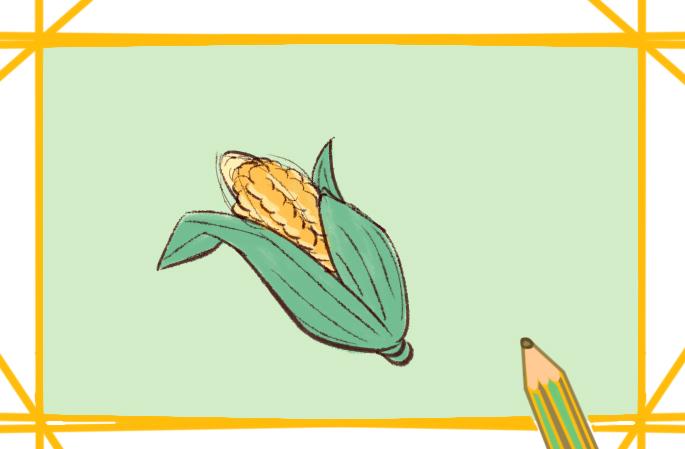 金黄色的玉米超简单的简笔画步骤图