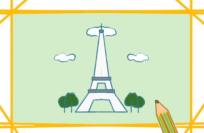巴黎铁塔上色简笔画图片教程