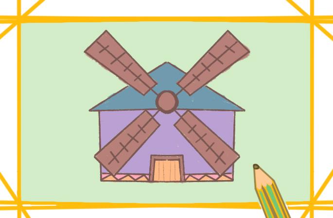 传统大风车上色简笔画要怎么画