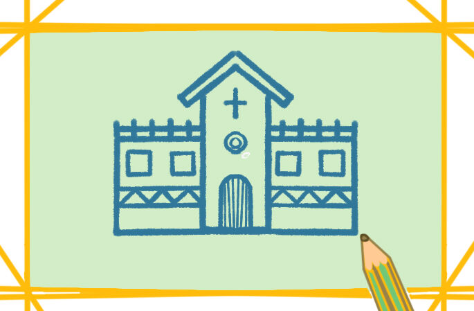 美丽的教堂简笔画图片教程