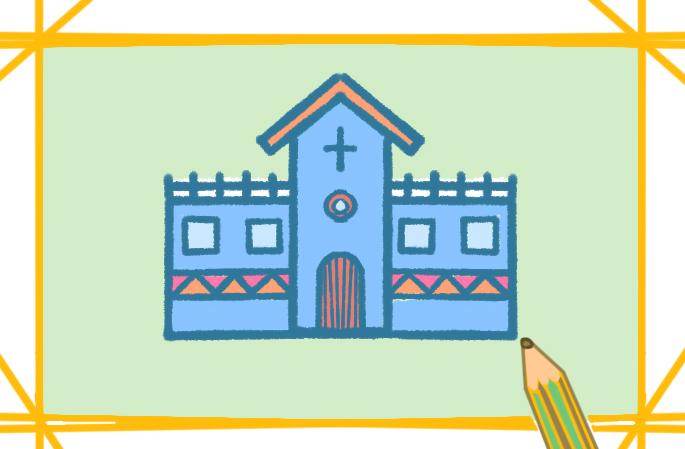 漂亮的大教堂上色简笔画图片教程