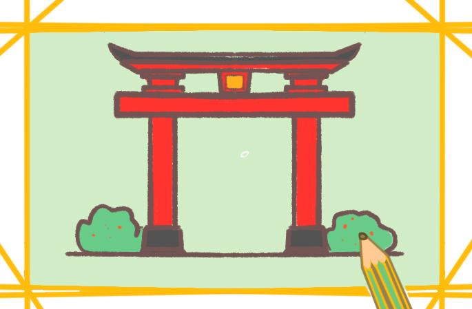 日本建筑物鸟居简笔画图片教程
