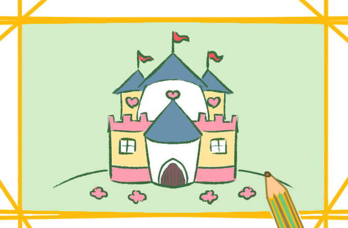 美麗的公主城堡簡筆畫要怎么畫