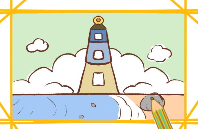 美麗的海邊原創簡筆畫要怎么畫