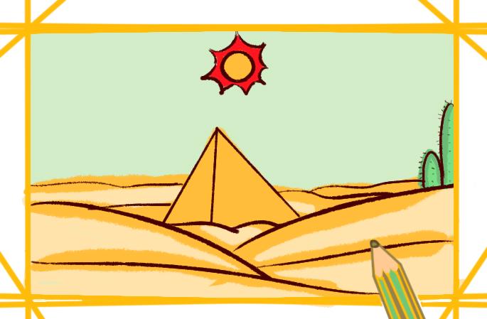 雄偉的金字塔涂色簡筆畫要怎么畫