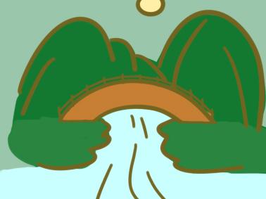 小桥流水简笔画要怎么画