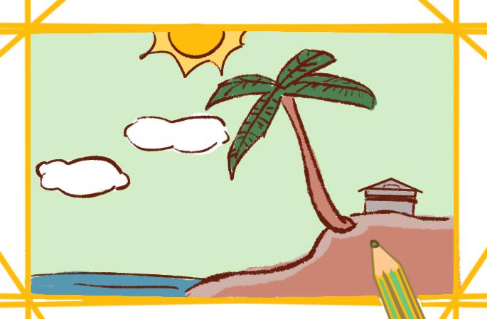 好看的椰子林簡筆畫要怎么畫風景簡筆畫