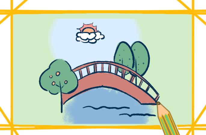 漂亮的拱橋原創簡筆畫要怎么畫