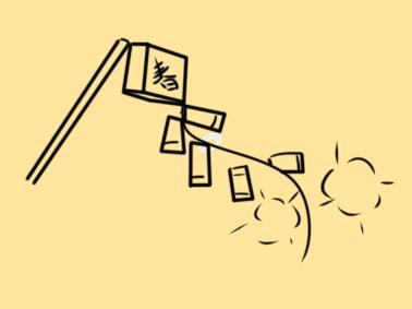 又簡單又好看的新年放鞭炮簡筆畫教程
