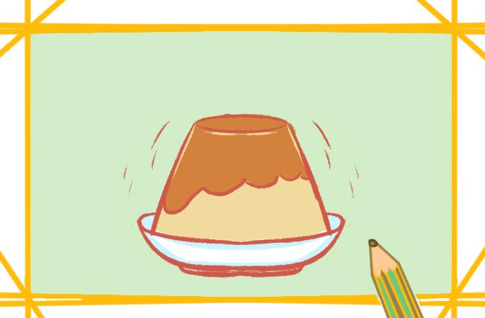 甜品布丁简笔画图片教程