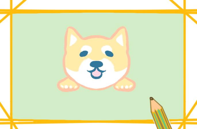 好看的柴犬简笔画要怎么画