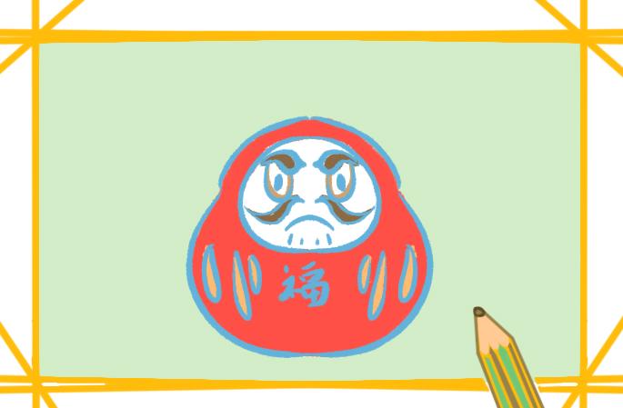 红色的达摩儿童简笔画要怎么画