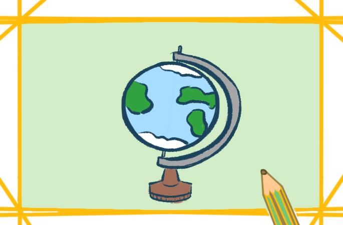 漂亮的地球儀原創簡筆畫要怎么畫