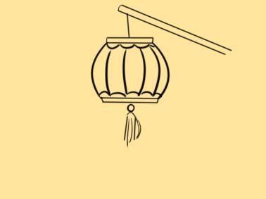 喜庆的灯笼简笔画怎么画
