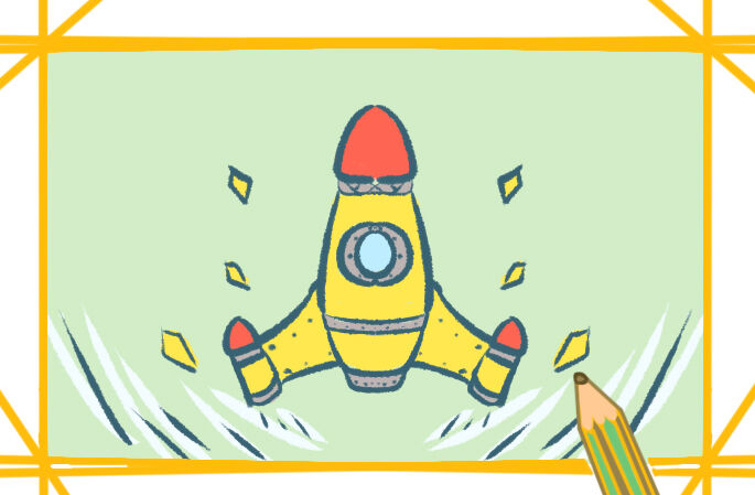 漂亮的大火箭最新简笔画要怎么画
