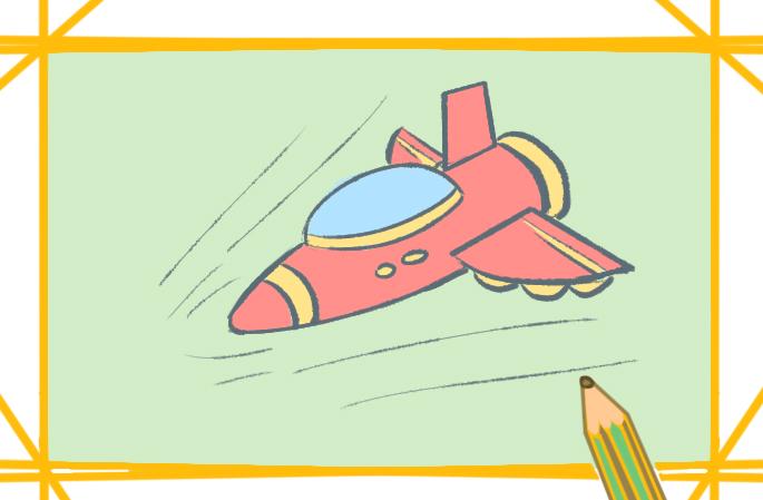 好看的歼击机上色简笔画要怎么画