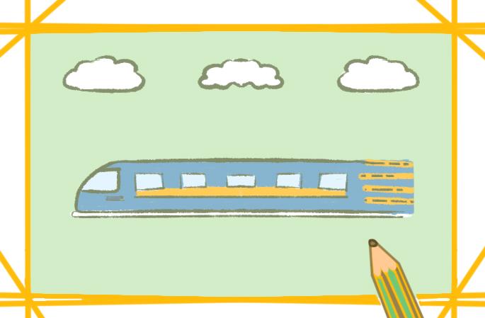 漂亮的高铁唯美简笔画要怎么画